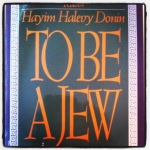 Rabbi Hayim Halevy Donin's To Be a Jew